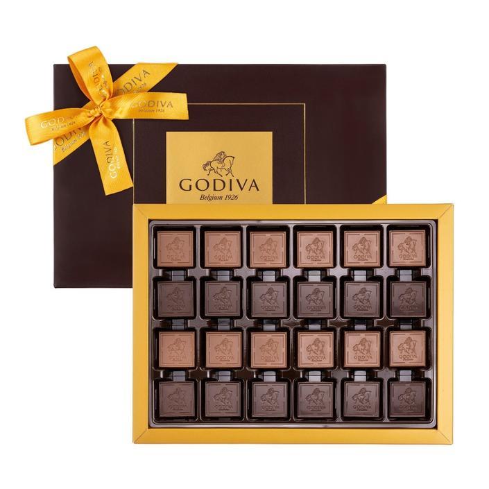 Godiva Finesse Supreme Kahverengi Kutu, 96 Adet Madlen